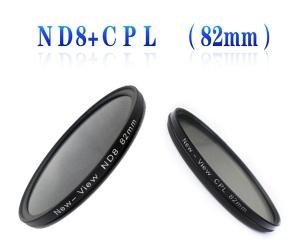 free-shipping-82MM-Circular-Polarizing-CPL-filter-ND8-lens-filter-for-Nikon-Canon-camera-lens